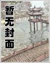 仙道空间最新章节
